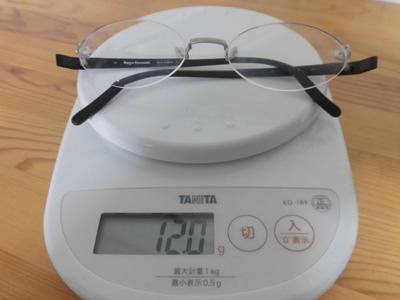 メガネの重さ