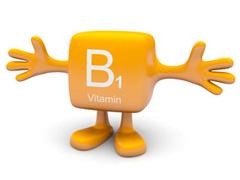 ビタミンB1のイラスト