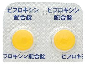 ビフロキシン配合錠の画像