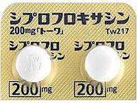 シプロフロキサシン錠