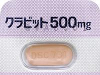 抗菌薬クラビットの画像