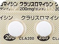 抗生物質クラリスロマイシンの画像