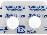 抗生物質ファロム(ファロペネム)の画像