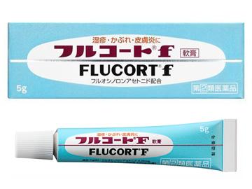 フルコートf軟膏の画像