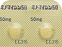 ミノマイシン(ミノサイクリン)の画像