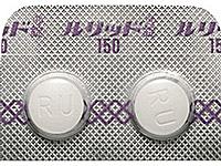 抗生物質ルリッド(ロキシスロマイシン)の画像