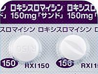 ロキシスロマイシン錠