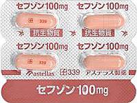 抗生物質セフゾンの画像