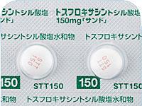 トスフロキサシントシル酸塩錠