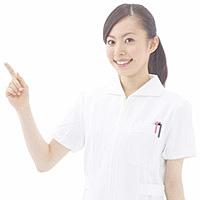 女性看護師のアドバイス画像