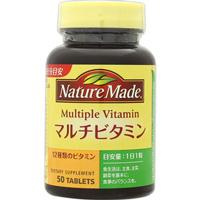 ネイチャーメイドマルチビタミンの画像